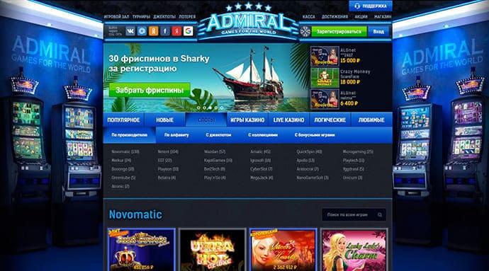 Адмирал казино бонусы