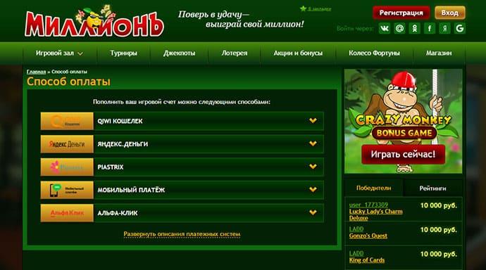 Игры казино официальный сайт 2021 с минимальным депозитом 100 рублей